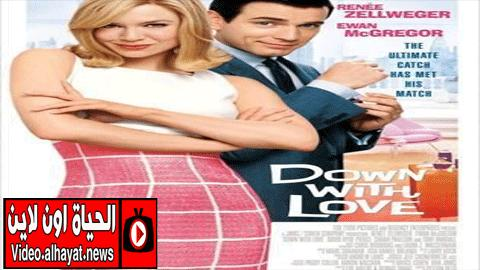 فيلم Down With Love 2003 مترجم اون لاين الحياة اون لاين