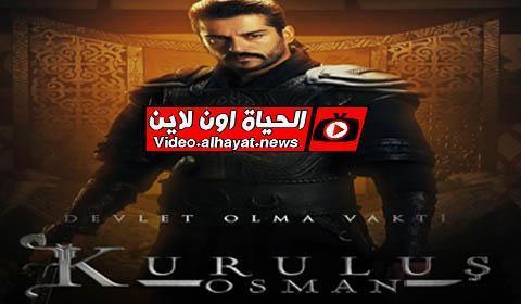 مسلسل المؤسس عثمان الحلقة 17 مترجم Hd قيامة عثمان 17 قصة عشق