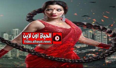مسلسل قيامة ارطغرل الحلقة 377 مدبلجة بالعربية